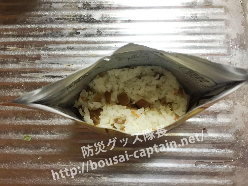 アルファ米に熱湯入れて15分後